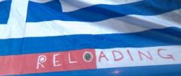 grecia reloaded