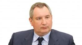 Dimitri Rogozin