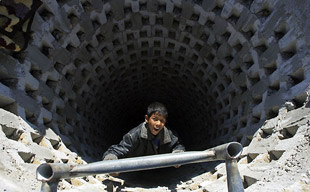 tunnel a gaza