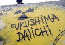 fukushimadaishi