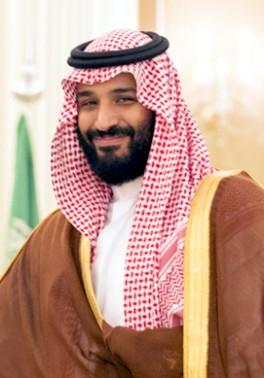 Mohammad bin Salman Al Sa'ud