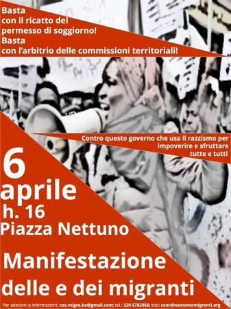 6 aprile contro il razzismo a bologna 2