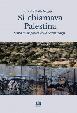 si chiamava palestina