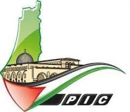 pic palestinian information center