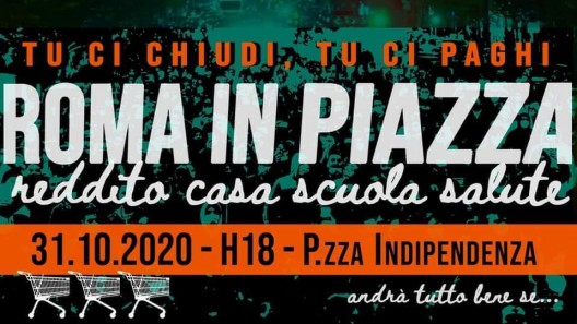 roma in piazza