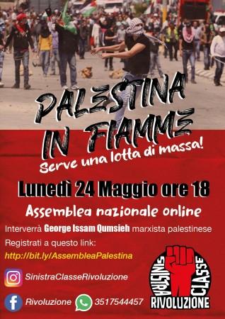 palestina: serve una lotta di massa