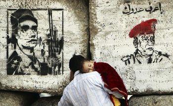 Murales egiziani